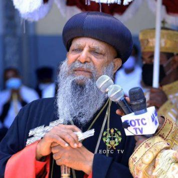 Похороны Его Святейшества архиепископа Абуны Тимофея прошли в кафедральном соборе Святой Троицы